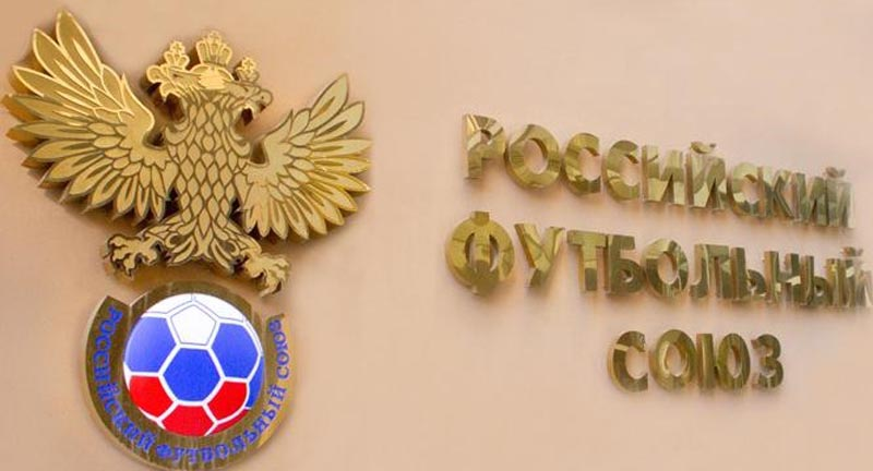В РФС объяснили причины планируемых реформ  - фото