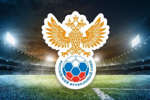 РФС объявил результаты допинг-проб игроков сборной России - фото