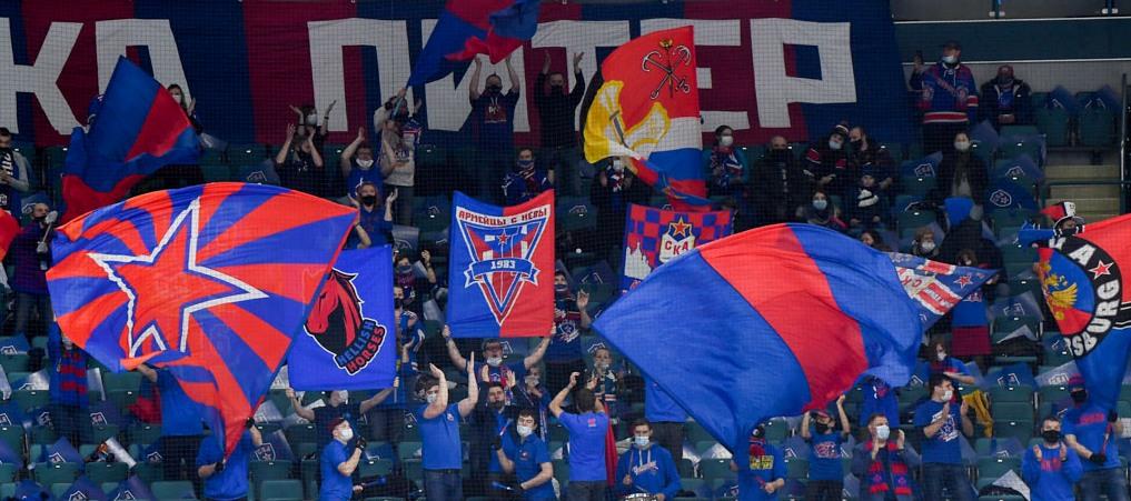 Матч «СКА» и рижского «Динамо» пройдет в Ледовом дворце со зрителями - фото