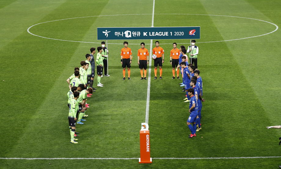 Стартовал чемпионат Южной Кореи. Что о нем нужно знать - фото