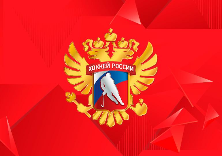 Стало известно, с кем сыграет сборная России в первом матче группового этапа на Олимпиаде-2022 в Пекине - фото