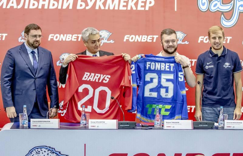 Fonbet продолжает сотрудничество с ХК «Барыс» - фото