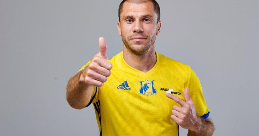 «Ростов» объявил о возвращении Калачева - фото