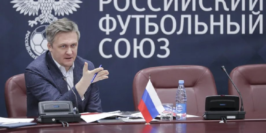 Вице-президент РФС: Предложение «Матч ТВ» по медиаправам – единственное - фото