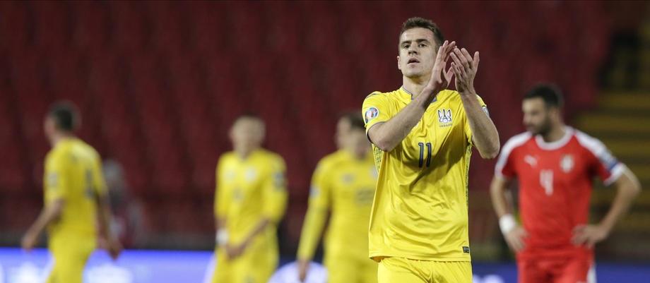 Форвард сборной Украины пропустит Евро-2020 из-за нарушения антидопинговых правил - фото