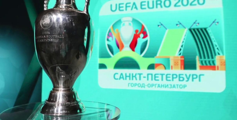 Сорокин: На матчи Евро-2020 в Санкт-Петербурге пока не пустят 75% болельщиков - фото