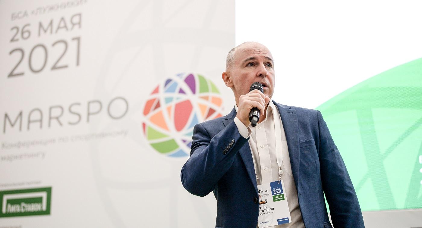 «Лига Ставок» выступила генеральным партнером конференции MarSpo - фото