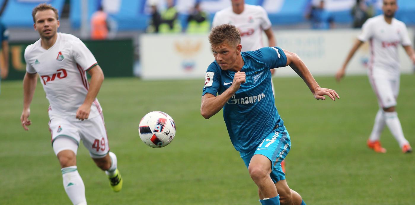 Появится ли в «Зените» футболист по фамилии «плеймейкер»? - фото