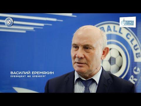 Президент «Оренбурга» продемонстрировал унитазы на стадионе, чтобы клуб взяли в РПЛ - фото