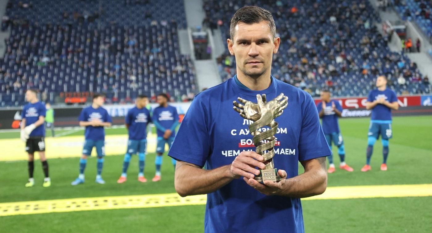 «Зенит» дважды лауреат Премии Liga Fair Play в сезоне-2020/21 - фото