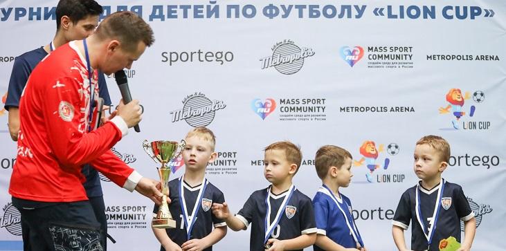 Как, кто и где организует детские турниры в Петербурге - фото