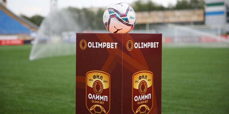 РФС изменил формат стыковых матчей между РПЛ и ФНЛ - фото