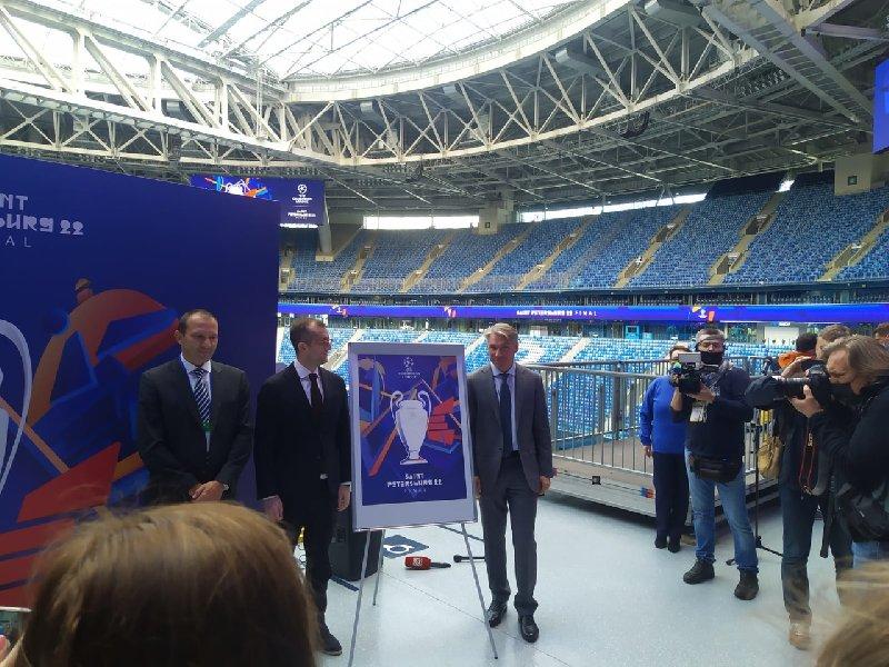 Алексей Сорокин: Скорее всего, на финале Лиги Чемпионов применим систему FAN ID - фото