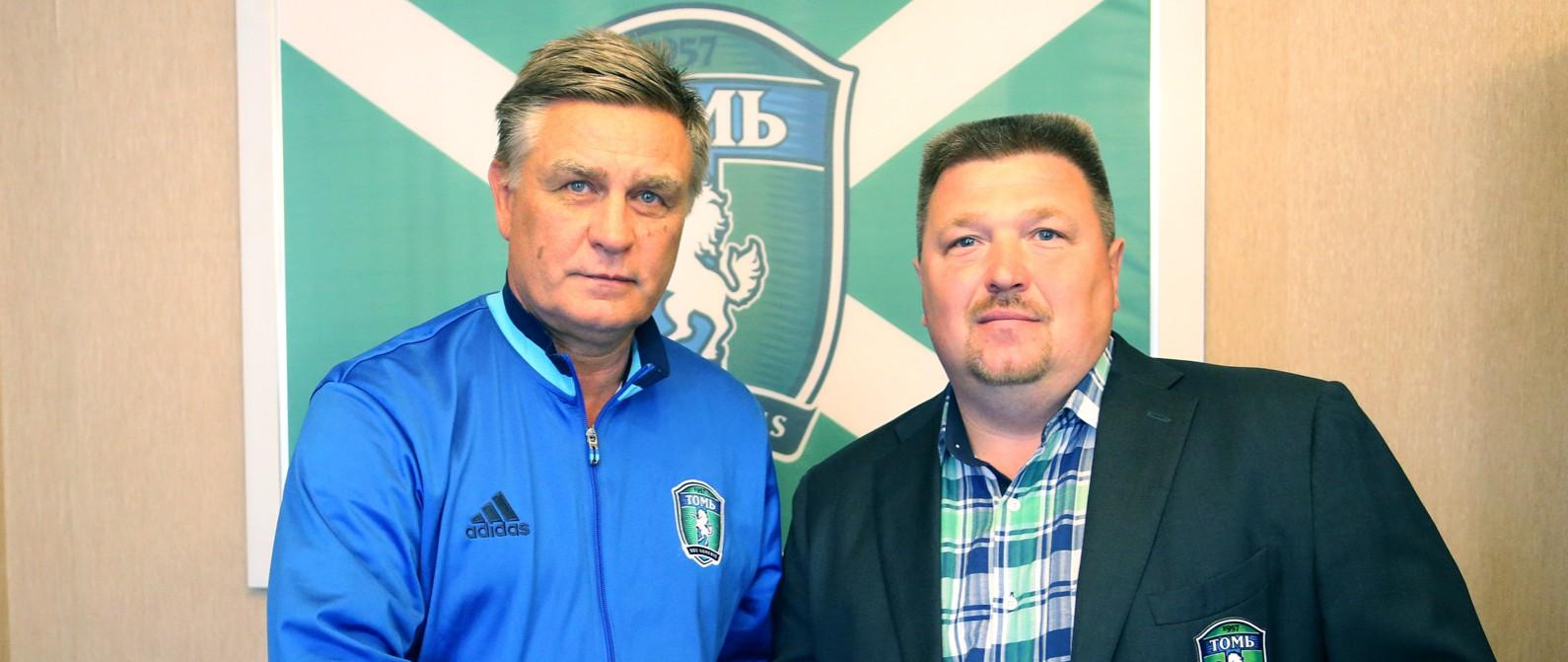 Валерий Петраков продлил контракт с «Томью» на два года - фото