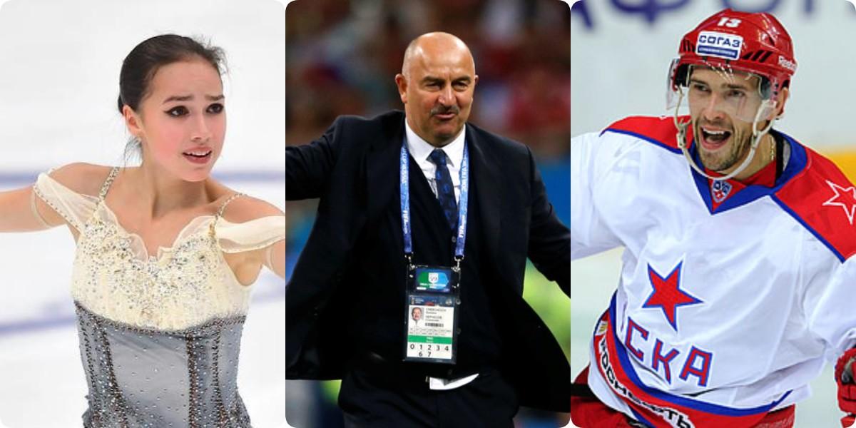 Загитова, Черчесов и Дацюк сражаются за звание спортсмена года. За претендентов нужно голосовать. Кто пока лидирует? - фото