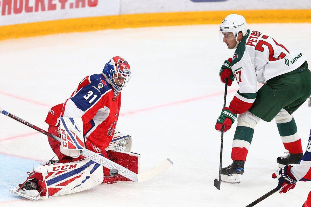 Названа финансовая цель КХЛ на пять лет - фото