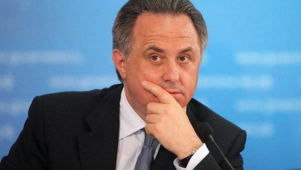 Виталий Мутко: Россия сыграет с Францией, Италией, Германией - фото