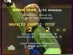 Какой культовый клуб 90-х вы бы вернули в РПЛ? Часть 1-я: «Алания», «Черноморец», «Уралан» - фото