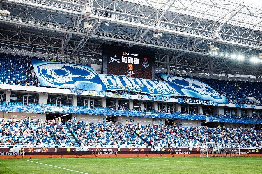 Суд оштрафовал стадион «Калининград» по итогам матча «Зенит» – «Локомотив» - фото