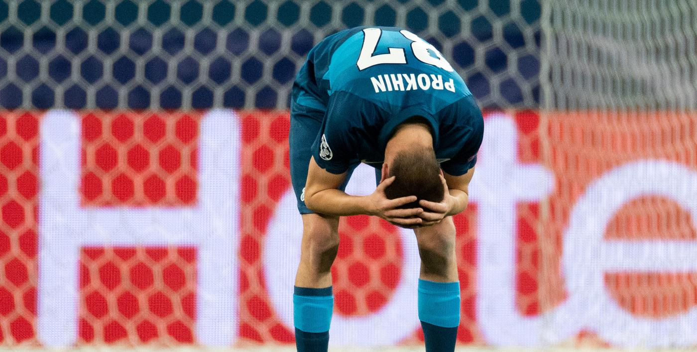 Российские клубы в еврокубках: глубокий анализ, причины провала и выход из кризиса - фото