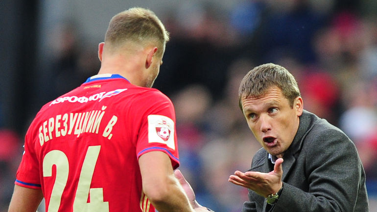 Гончаренко выпросил у руководства отставку, главным тренером до конца сезона будет Березуцкий - фото