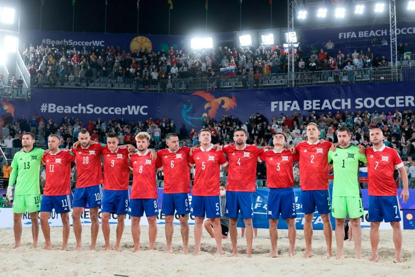«Краш – ты мой краш!»: сборная России вышла в финал чемпионата мира - фото