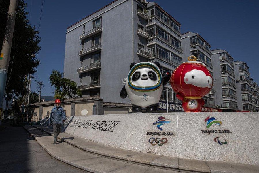 Организаторы Олимпийских игр – 2022 представили официальный девиз турнира - фото