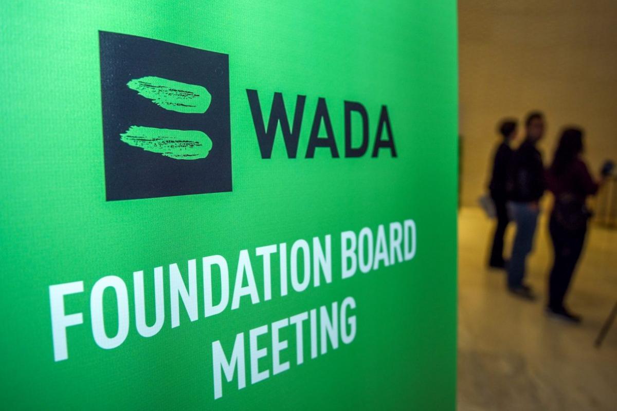 Васильев предложил устроить информационное давление на WADA из-за терапевтических исключений - фото
