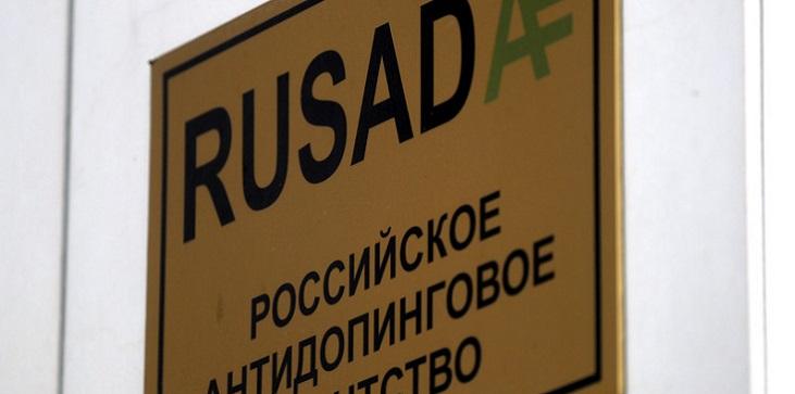 Московская антидопинговая лаборатория лишена аккредитации решением WADA - фото