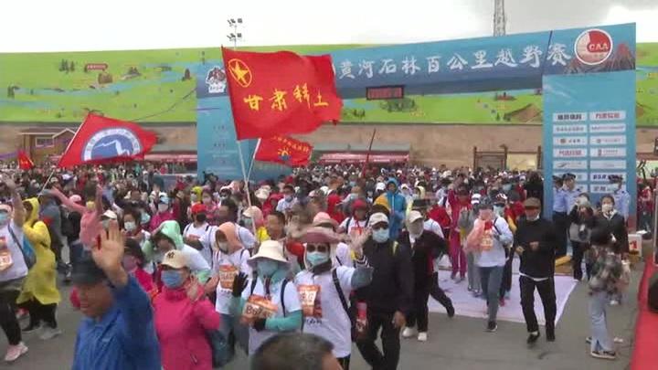 В Китае во время марафона замерзли насмерть более 20 участников - фото