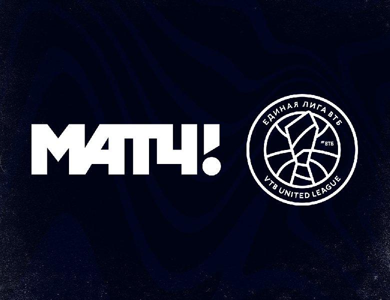 «Матч ТВ» заплатил более 40 миллионов рублей за показ Единой лиги ВТБ - фото