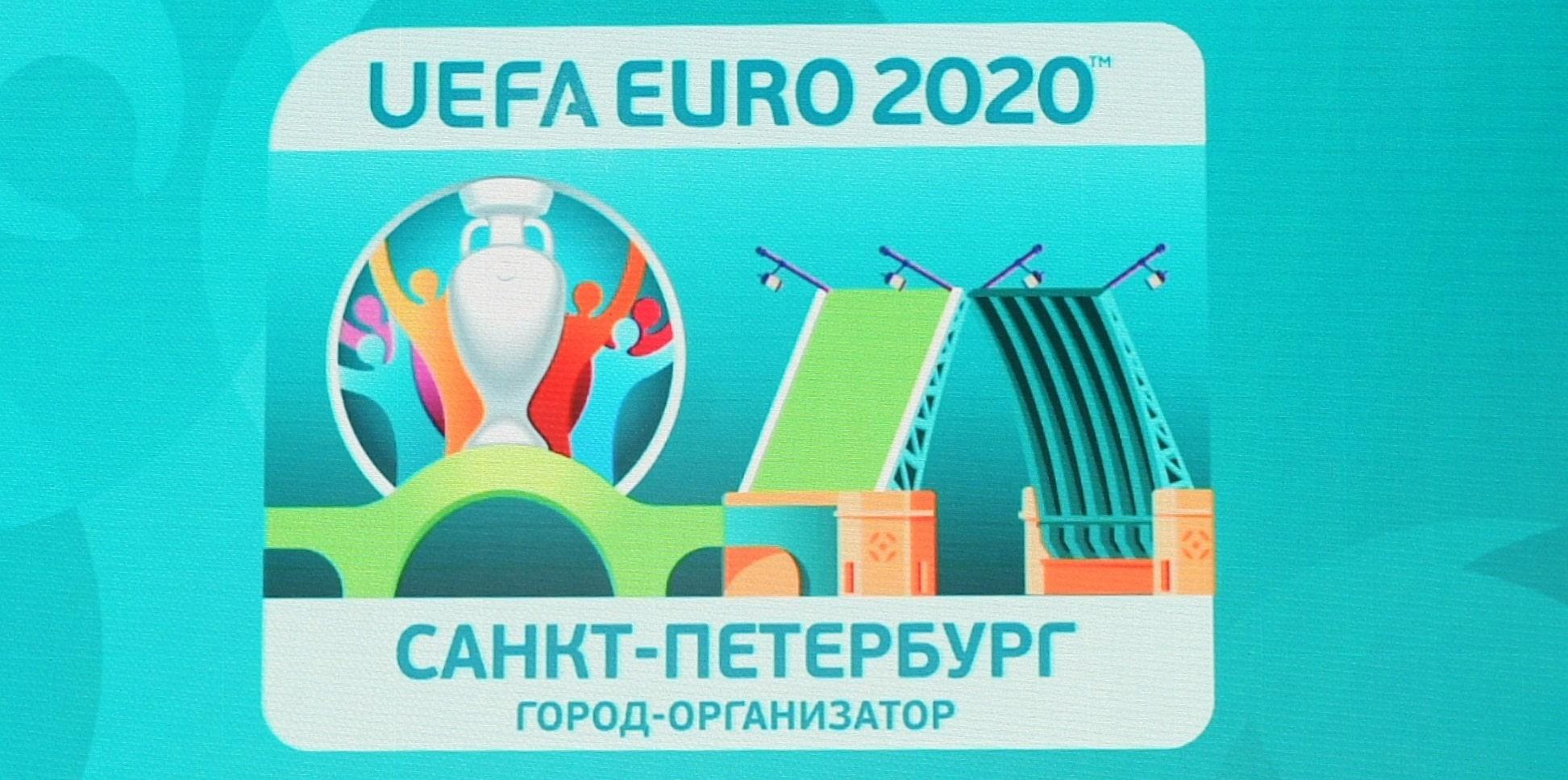 Беглов: Петербург полностью готов к матчам чемпионата Европы - фото