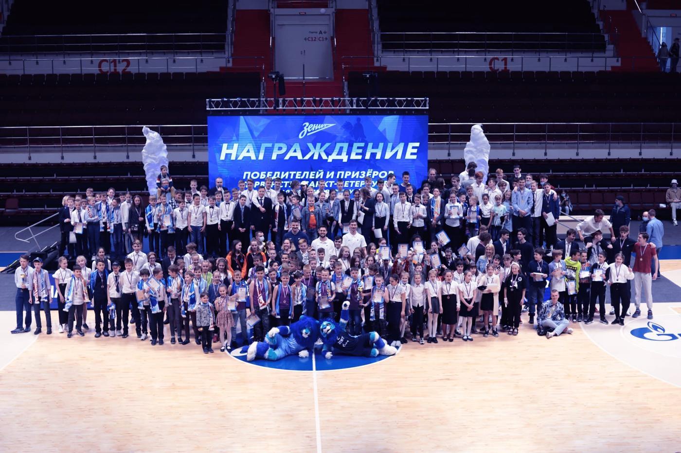 «Зенит» провел баскетбольный праздник для 800 человек - фото