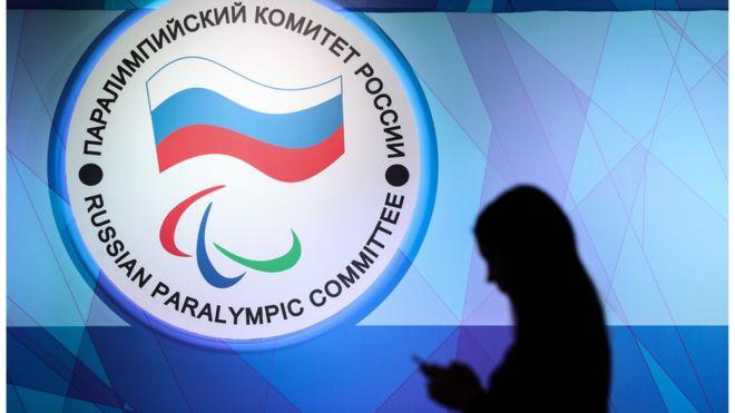 Паралимпийский комитет России восстановлен в правах - фото