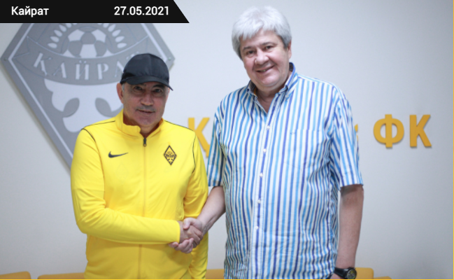 Курбан Бердыев получил работу в клубе, где играл Андрей Аршавин - фото