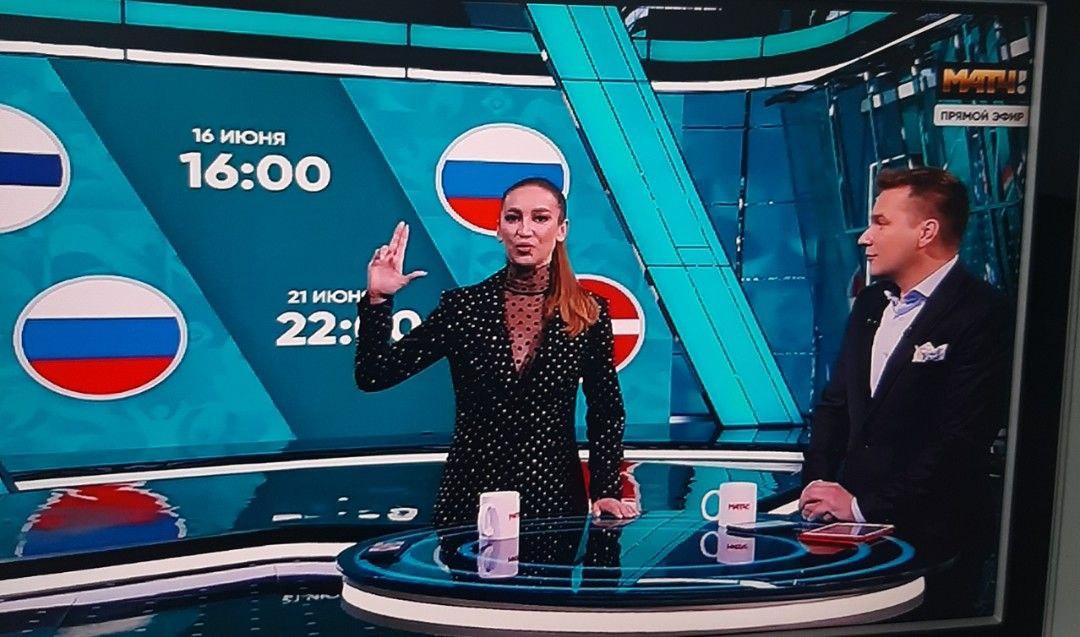 Зарема призвала главу «Матч ТВ» показывать в эфире больше женских прелестей - в том числе своих - фото