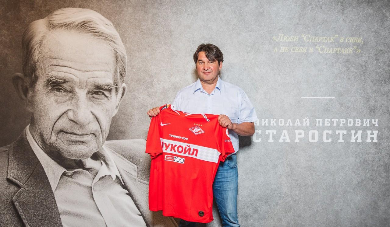 «Спартак» опроверг слитые документы о зарплате Газизова - фото