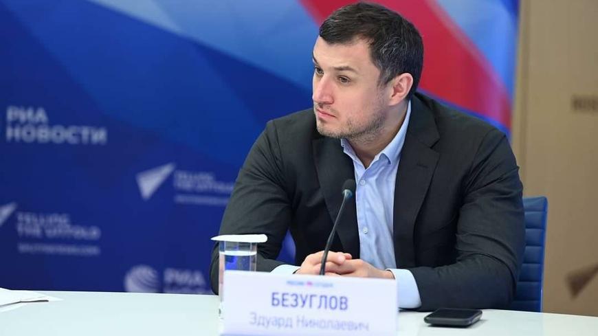 Эдуард Безуглов назначен главным врачом ЦСКА - фото