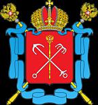 Комитет по физической культуре и спорту Администрации Санкт-Петербурга