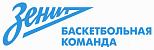 Баскетбольный клуб «Зенит»