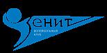 Волейбольный клуб «Зенит»
