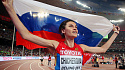 Анна Чичерова объявила о завершении карьеры: «Отговорила роща золотая» - фото
