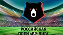Аналитик Hypercube назвал лучшую систему проведения чемпионата России - фото