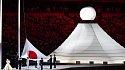 В Токио около стадиона, на котором проходит церемония открытия Олимпиады, начались протесты - фото