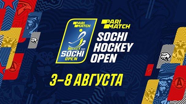 Стало известно, где смотреть матчи СКА на турнире Parimatch Sochi Hockey Open - фото