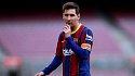 «Барселона» объявила, что не будет продлевать контракт с Месси - фото