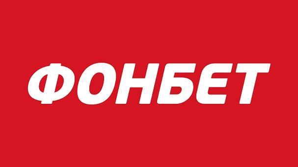 Fonbet полноценно приходит в Беларусь - фото